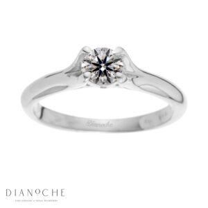 solitaire diamond engagement ring white gold