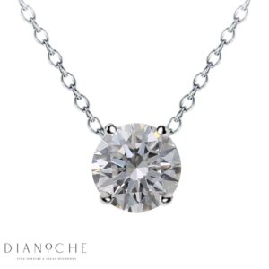 Floating Diamond Necklace white gold